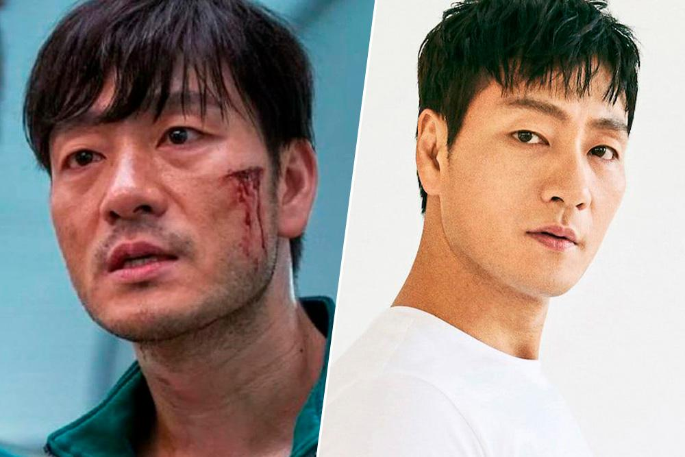 Cho Sang-woo como Park Hae-soo