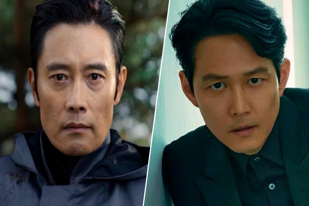 El líder como Lee Byung-hun