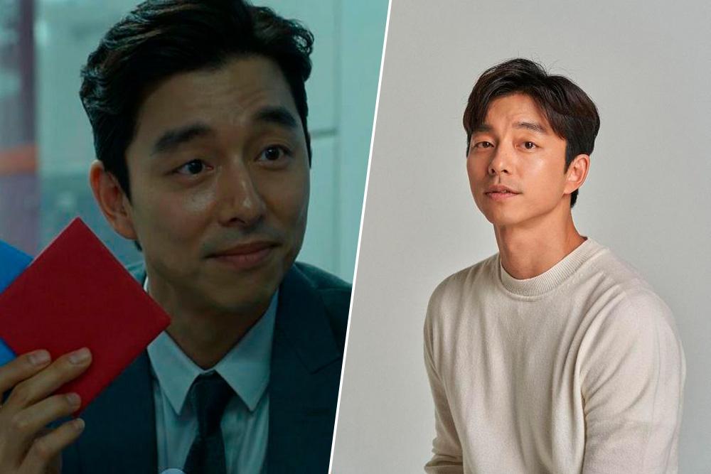 El reclutador como Gong Yoo