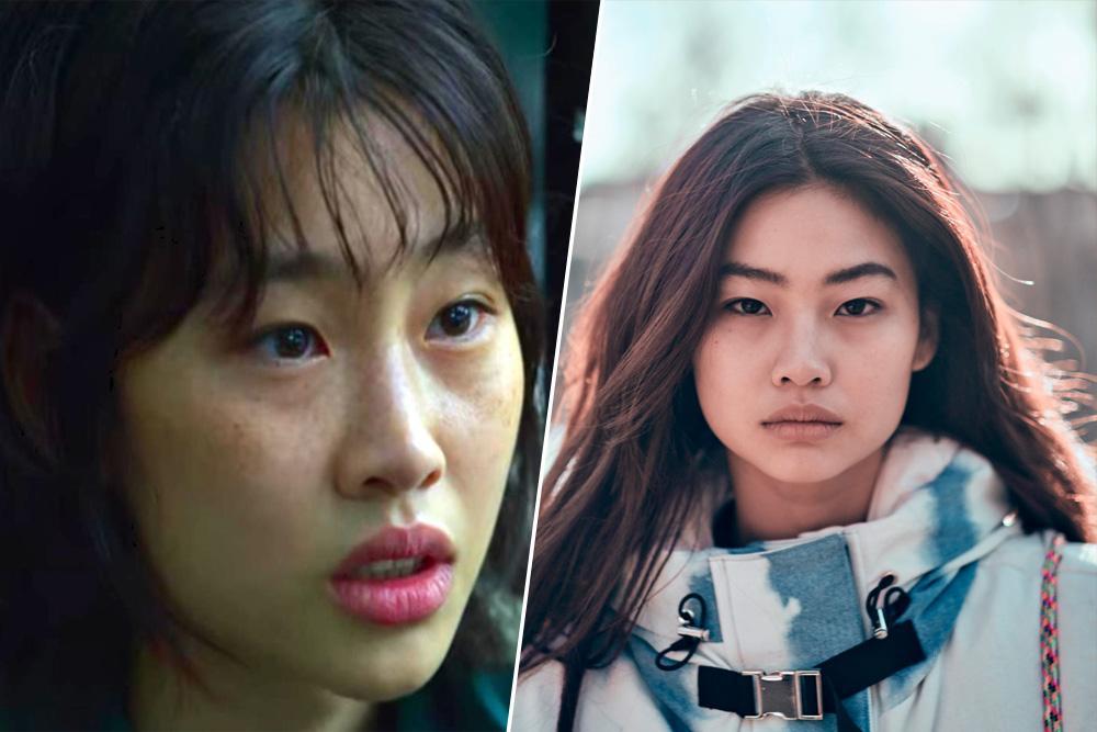 Kang Sae-byeok como Jung Ho-yeon