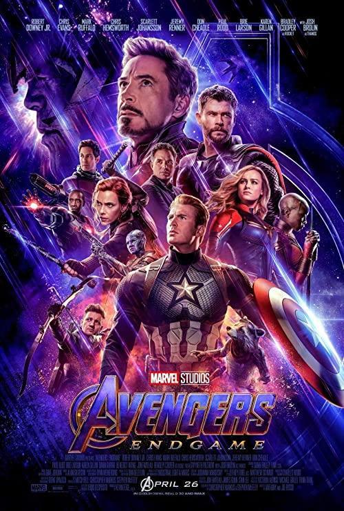 Poster Vengadores