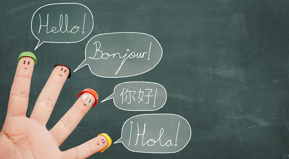 Los beneficios de hablar más de un idioma