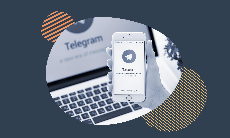 Cómo utilizar Telegram para los negocios: Guía para crear canales y tips de Marketing